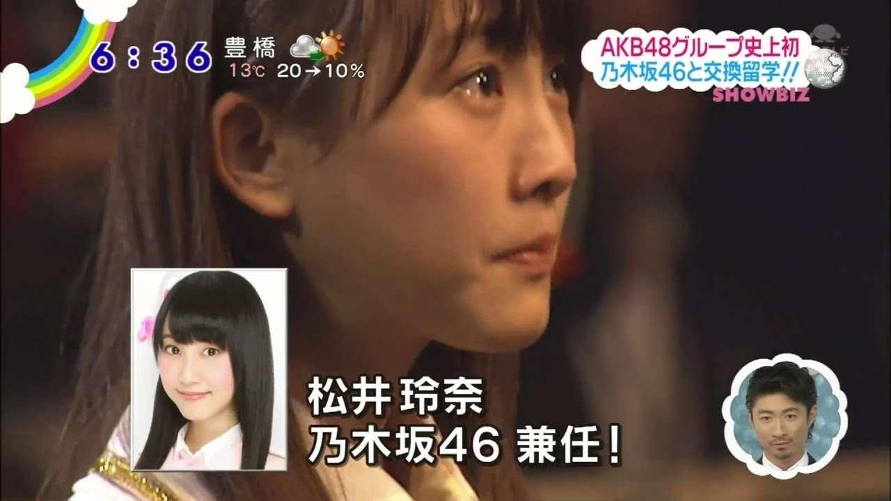 AKB48グループ大組閣祭り - ZIP! 2014-02-25 - YouTube