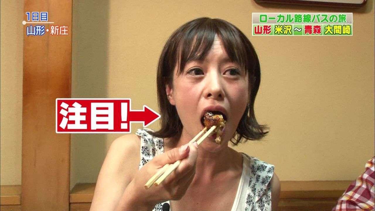さとう珠緒(40)、老けた?