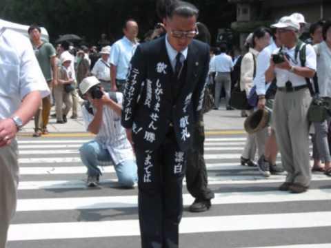 右翼・左翼の正体と本当の愛国心【日本を守ろう!】 - YouTube