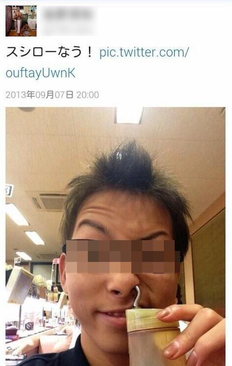 【バカッター】『スシロー』で醤油を鼻の穴に突っ込んで写真をツイートし公開 もちろん炎上
