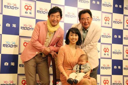 鈴木おさむが妻・大島美幸の休業で