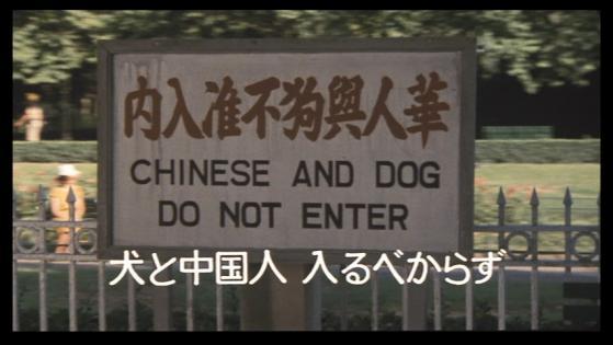 中国唯一の「ヌーディストビーチ」が男しか集まらず閉鎖www