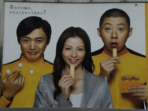 満島ひかり、カロリーメイトの新CMで合成を拒否し本物のチーターと共演
