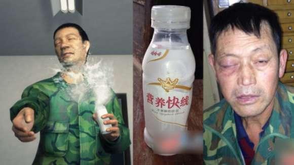 飲むヨーグルトが爆発→顔面にヒットし出血、失明の危機に!