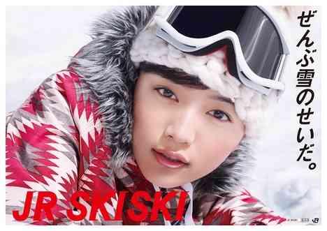 「お台場雪まつり」←大雪で中止に
