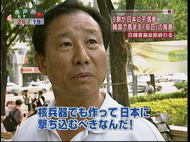 【速報】北朝鮮、日本海に向け短距離ミサイル4発を発射