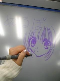 中川翔子が深夜にTwitterで絶叫