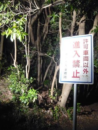 「浴槽につけたらバタバタ苦しがって泣いた」横浜6歳女児の死体遺棄…殺害の様子が明らかに