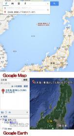 『Google Map』が「日本海」を「(東海としても知られています)」と表記するように! – ガジェット通信
