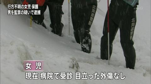 【続報】 札幌不明女児、保護…女児監禁の26歳無職・松井創容疑者を逮捕 : まるゆう 2chまとめニュース速報