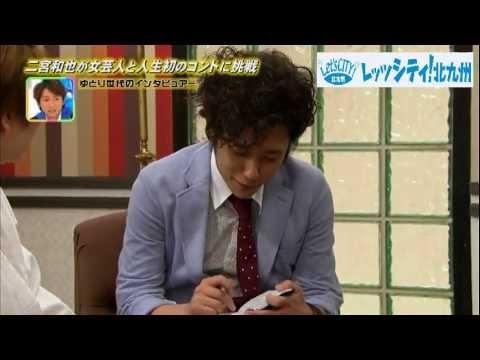嵐 二宮和也 - 人生初コントに挑戦! - YouTube