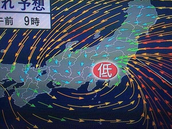 本日朝9時の天気図がヤバイ!停電、土砂崩れ、路面凍結、暴風雨による災害、竜巻の発生のおそれ