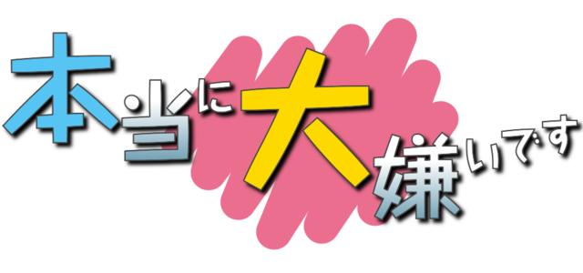 「キム・ヨナと浅田真央のプリクラが流出www」というスパムTwitterが流出中