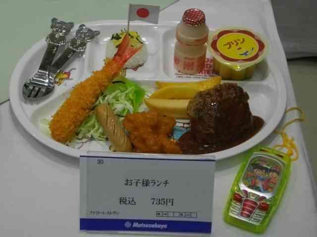 昔子どもだった大人たちに…松坂屋上野店が「おとな様ランチ」(税込5250円)展開