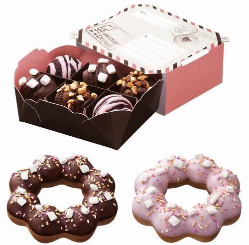 ミスタードーナツのバレンタイン 一口サイズとポン・デ・マシュマロ発売