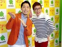 藤森慎吾 みな実アナを「幸せにします」事実上の結婚宣言! (デイリースポーツ) - Yahoo!ニュース