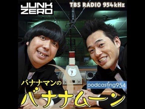 【高音質】 バナナムーンGOLD 「シャングリラ」ヒムペキ兄さん - YouTube