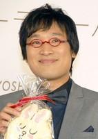 南キャン山里亮太、おかっぱ卒業?「本気で結婚したいから」 (オリコン) - Yahoo!ニュース