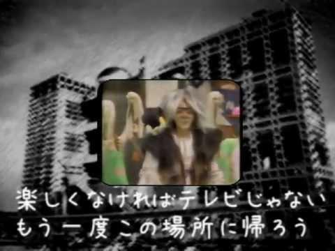 「さよなら僕たちのTV局」 勝手にPV - YouTube