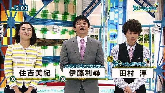 「笑っていいとも!」後番組の全貌が明らかに! MCは坂上忍・EXILE2人・おぎやはぎ・フットボールアワー・雨上がり決死隊