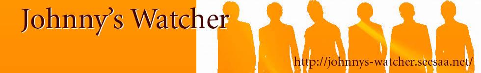 嫌われ者は誰?ジャニーズタレント不人気投票2013を始めます。締め切りは3月31日。 - Johnny's Watcher