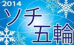 羽生「金」 生誕の地沸く 村井知事「栄誉賞を検討」|河北新報ニュース