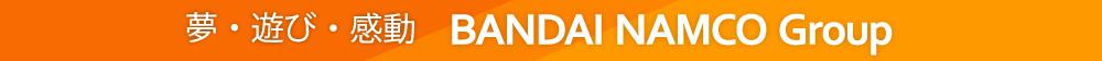 プリモプエル | 株式会社バンダイ公式サイト | BANDAI Co., Ltd