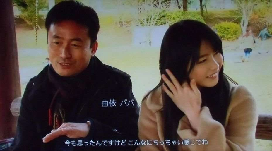 AKB48・横山由依の姉が可愛い!両親の画像も話題に