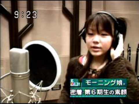 6th generation Record Audition - YouTube