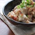里芋のウメ~ぇサラダ♡ by 1646 [クックパッド] 簡単おいしいみんなのレシピが163万品