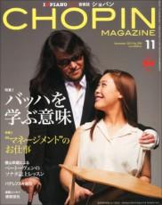 中田ヤスタカ、福山雅治、浜崎あゆみも?音楽業界では珍しくないゴーストライター
