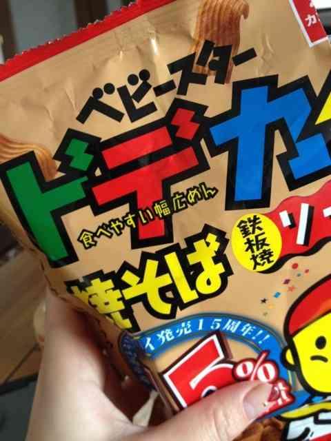 なぜ急に? 小森純オフィシャルブログ Powered by Ameba