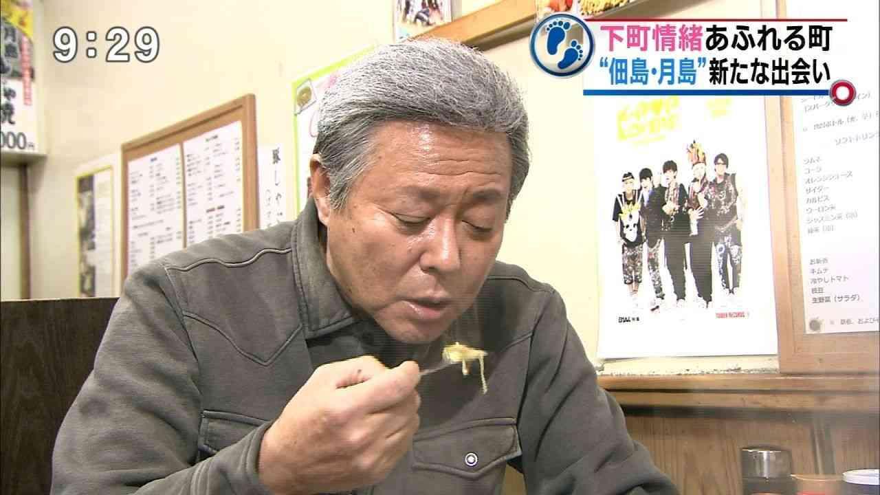 小倉智昭「歓迎会で、新入社員に上司がビールを注いでいるのに注ぎ返さないんだよ。ちょっと信じられないね」