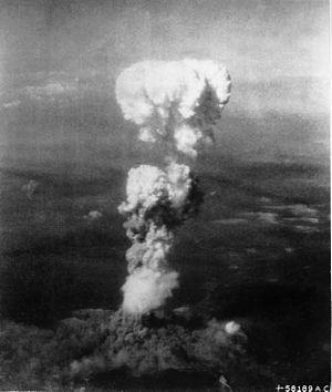 広島市への原子爆弾投下 - Wikipedia