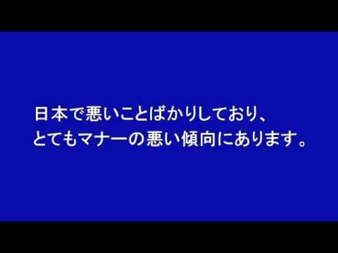 【ミコスマ】差別という言葉を利用した逆差別 - YouTube