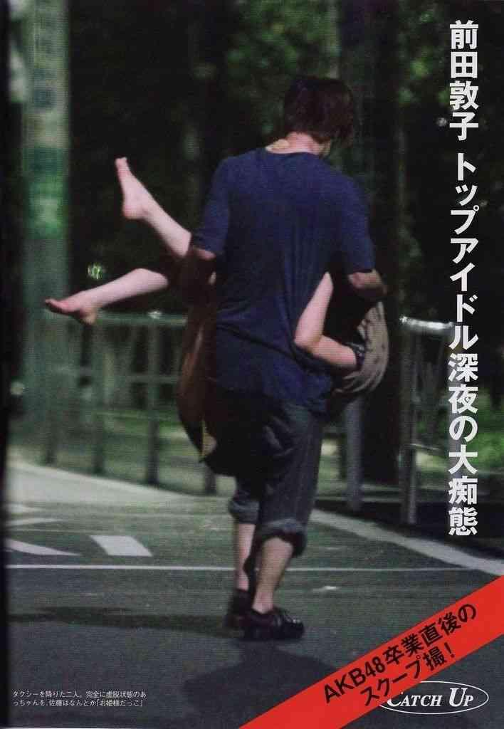 広末涼子と佐藤健に不倫疑惑浮上