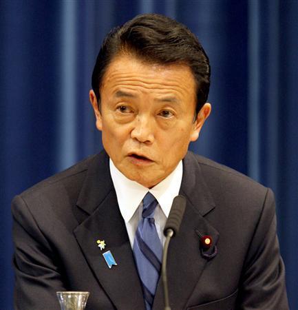 一流と超一流の違いは「運」 麻生太郎財務相が浅田真央選手に言及