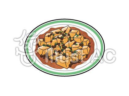 麻婆豆腐の画像 p1_3