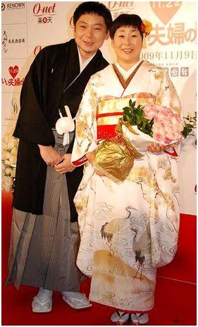 鈴木おさむ、背中に妻・大島美幸の名前「美幸」タトゥー入れていた ブログで写真公開