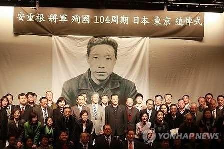 東京で安重根義士追悼式~民団事務総長「日韓が一つになって平和を成し遂げることを誓うイベント」