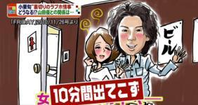 小栗旬、山田優と結婚2周年!記念日の予定&失敗談を告白