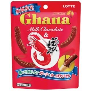 チョコレートで包んだ「かっぱえびせん」発売 -カルビー、ロッテ | マイナビニュース