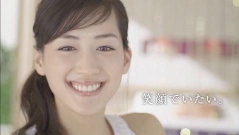 綾瀬はるかに熱愛情報!新恋人は「八重の桜」共演者・西島秀俊!