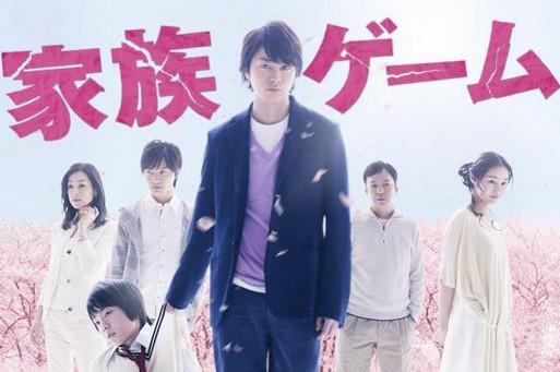 2013年ドラマ大賞結果発表!激戦を制したのは『家族ゲーム』!!←えっ?