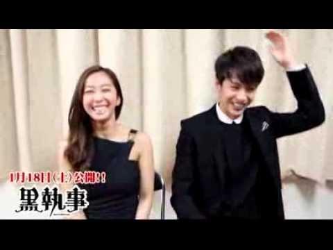 映画「黒執事」出演、優香&大野拓朗からのメッセージ★ - YouTube