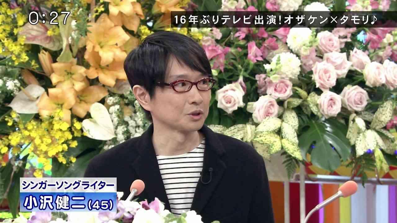 小沢健二16年ぶりテレビ出演にアラフォーファン歓喜「ボーダー着てる!」「奇跡の40代!」
