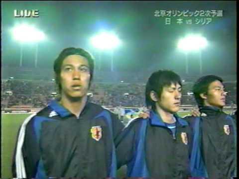 日本の国旗  ISSA歌手  「DA PUMP」 - YouTube