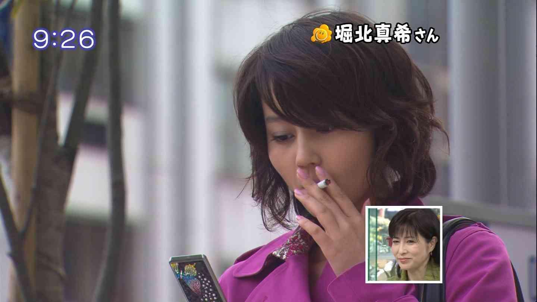 女性でタバコはあり?なし?