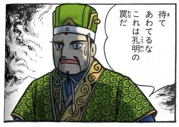 ポストに現金:奈良のマンション 13戸に計50万円