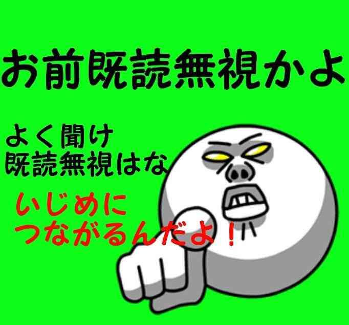 夜9時から家でスマホ・携帯禁止 愛知・刈谷、全小中学校が対象